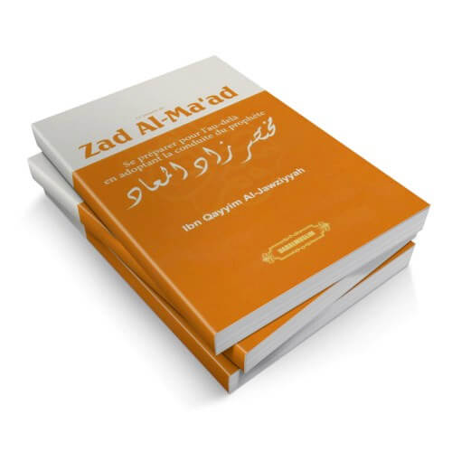 livre d'ibn al qayim sur la hijama
